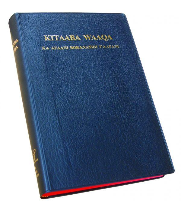 Borana Bible 052P – KES. 870