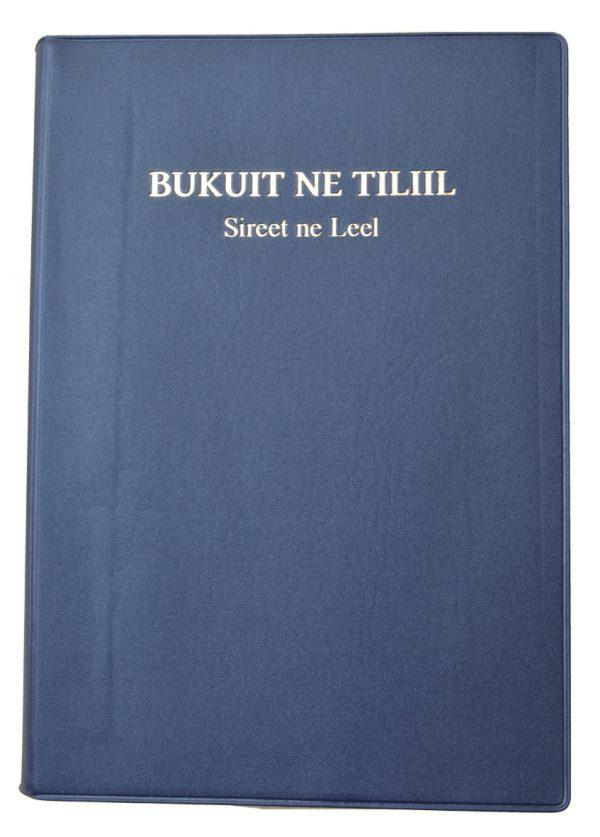 Kalenjin Bible Revised 052 Dark Blue – KES. 970
