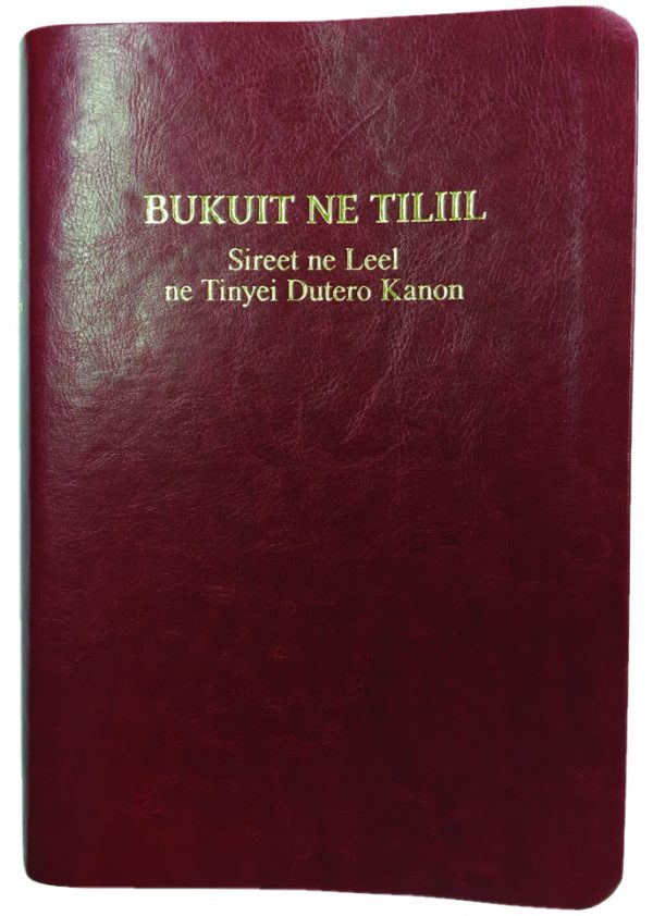 Kalenjin Bible Revised 052 PU Brown