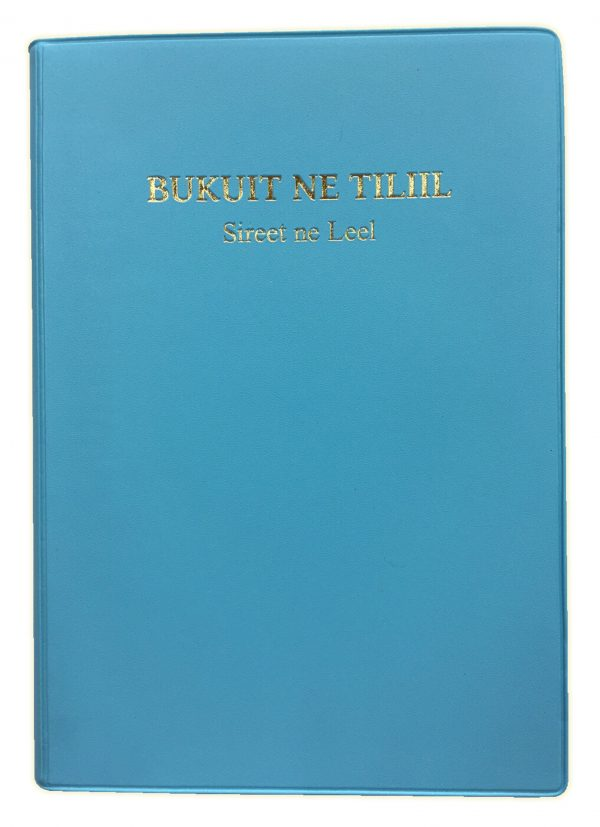 Kalenjin Bible Revised 052 Sky Blue – KES. 970