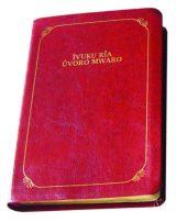 Kiembu Kimbeere Bible 062P Maroon Vinyl ISBN 9789966482167