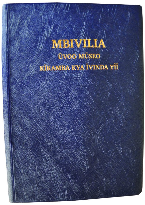 Kikamba Bible CL 052 Blue Pearl Vinyl New (1)