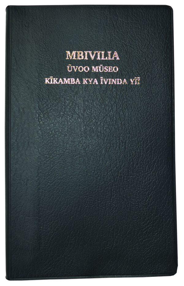 Kikamba Bible CL 055 Black Bonded Leather New 9789966482006 doc