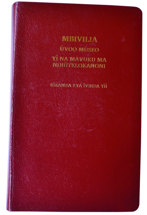 Kikamba Bible CLDC 055 Maroon Bonded Leather New 9789966482020