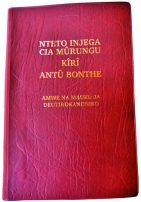 Kimeru Bible CLDC 052P Maroon Vinyl New ISBN9789966481542