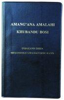Lunyore New Testament ISBN 9966480692