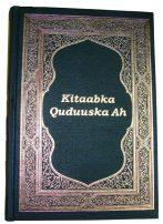 Somali Bible ISBN 9789966481269