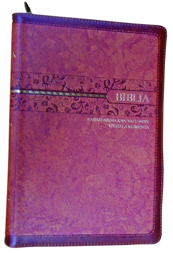 Swahili Bible Study Bible CLDC 062 PPL