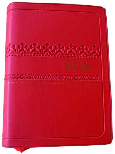 Swahili-Bible-UV-022MCR-400×533