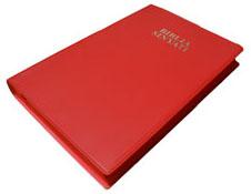 052 Maasai Bible