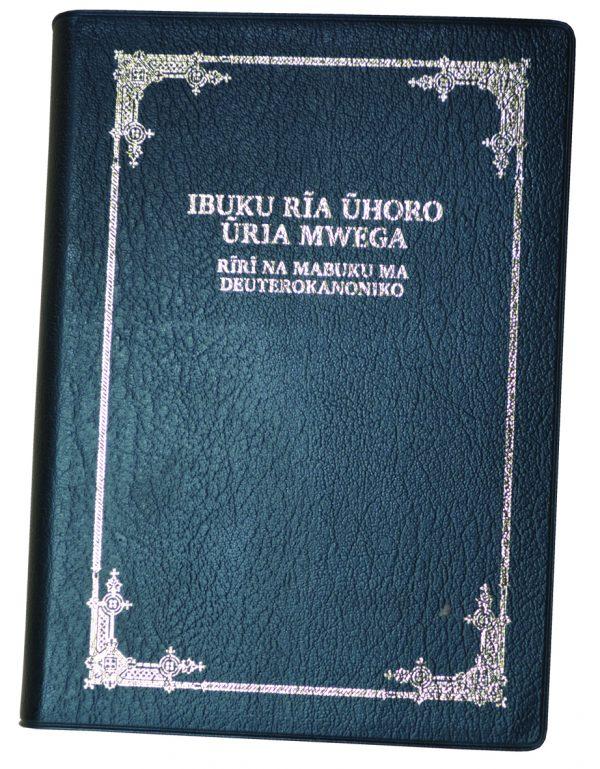 Gikuyu Bible CLDC 042P Black Red Edge – KES. 870